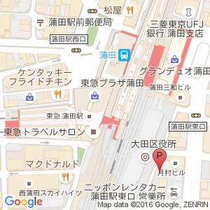 蒲田 東急プラザ 駐輪場